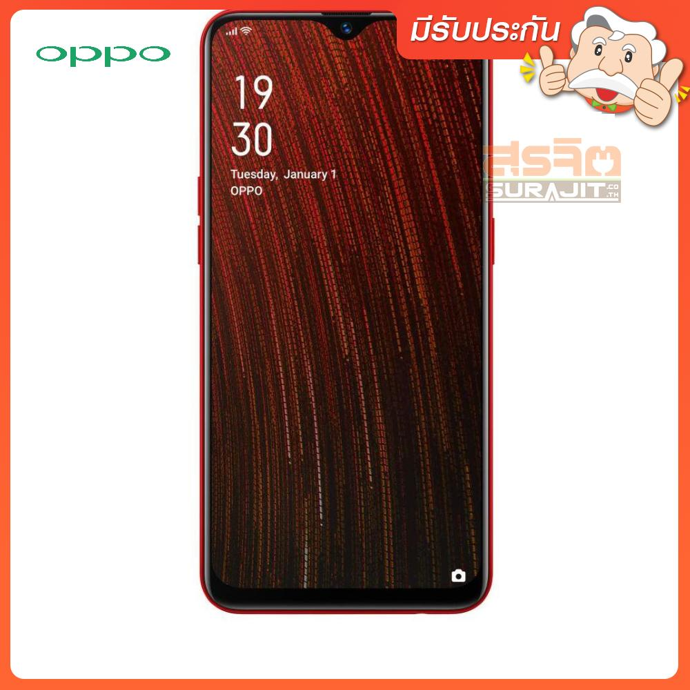 OPPO A5S (CPH1909)Red