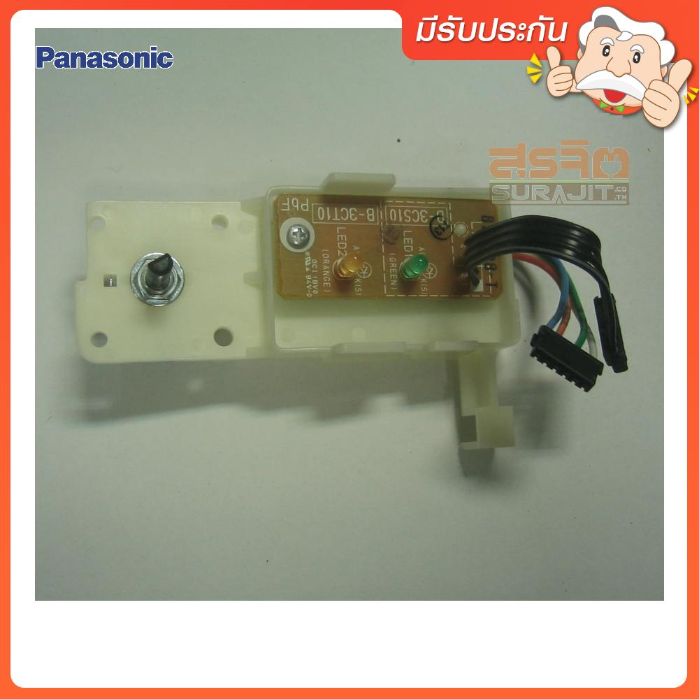 PANASONIC ADX602B3CT1
