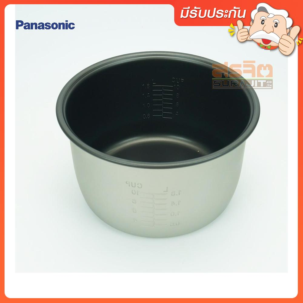PANASONIC ARE50C9341