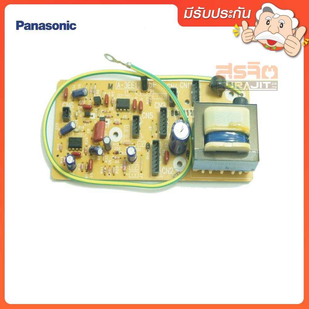 PANASONIC DX240A3HE1M0