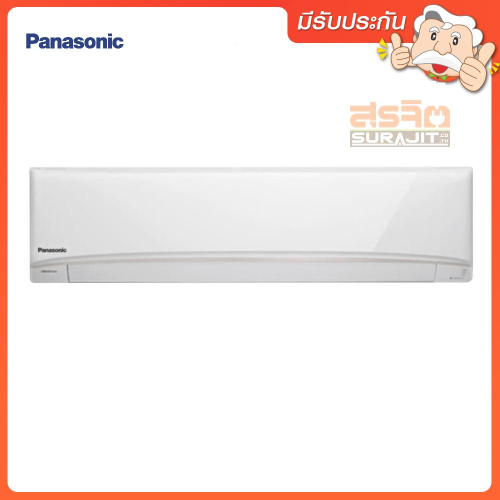 PANASONIC CS+CUKU18VKT