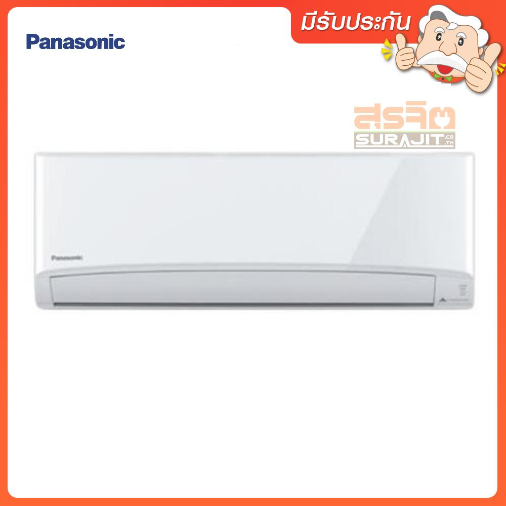 PANASONIC CS+CUPU13UKT