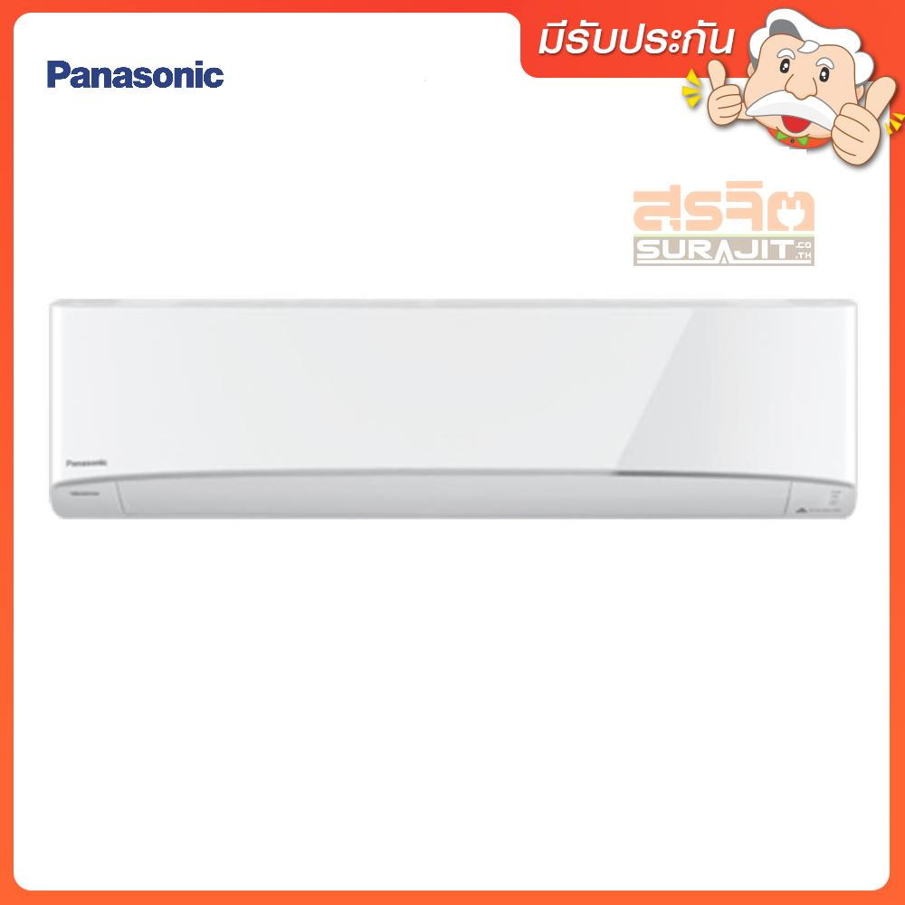 PANASONIC CS+CUPU24UKT