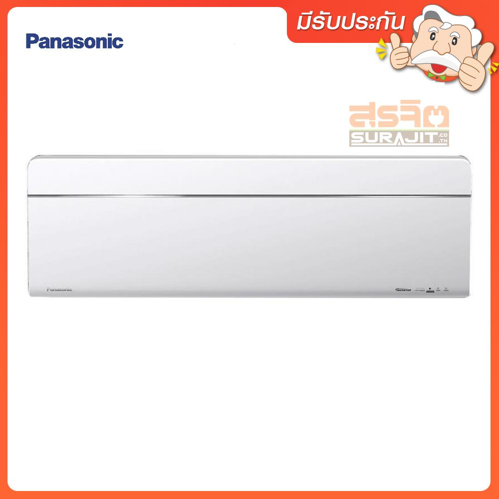 PANASONIC CS+CUVU13UKT