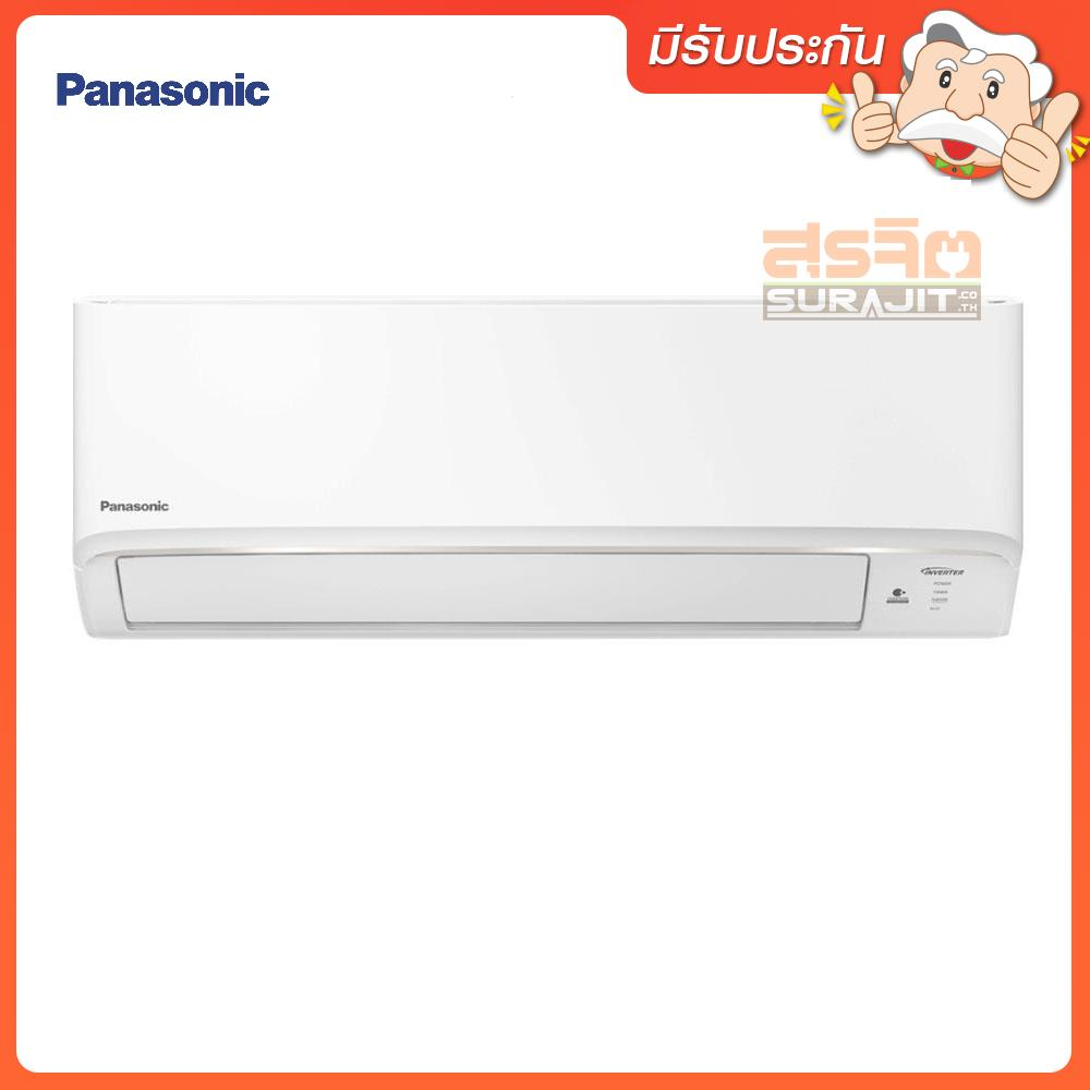 PANASONIC CS+CUXKU18WKT