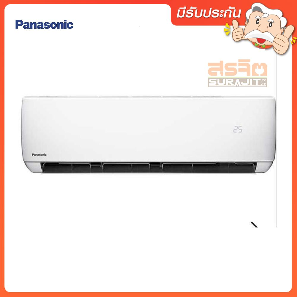 PANASONIC CS+CUYN12WKT