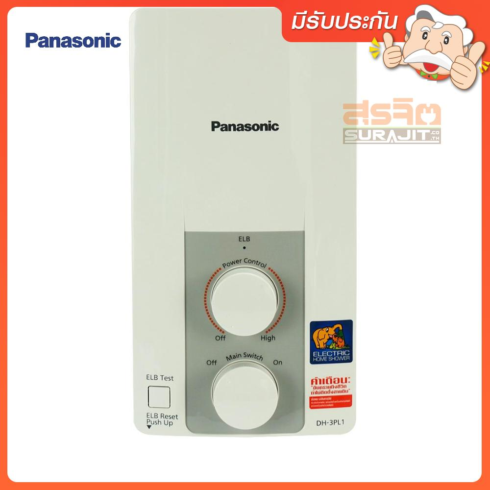 PANASONIC DH-3PL1TH