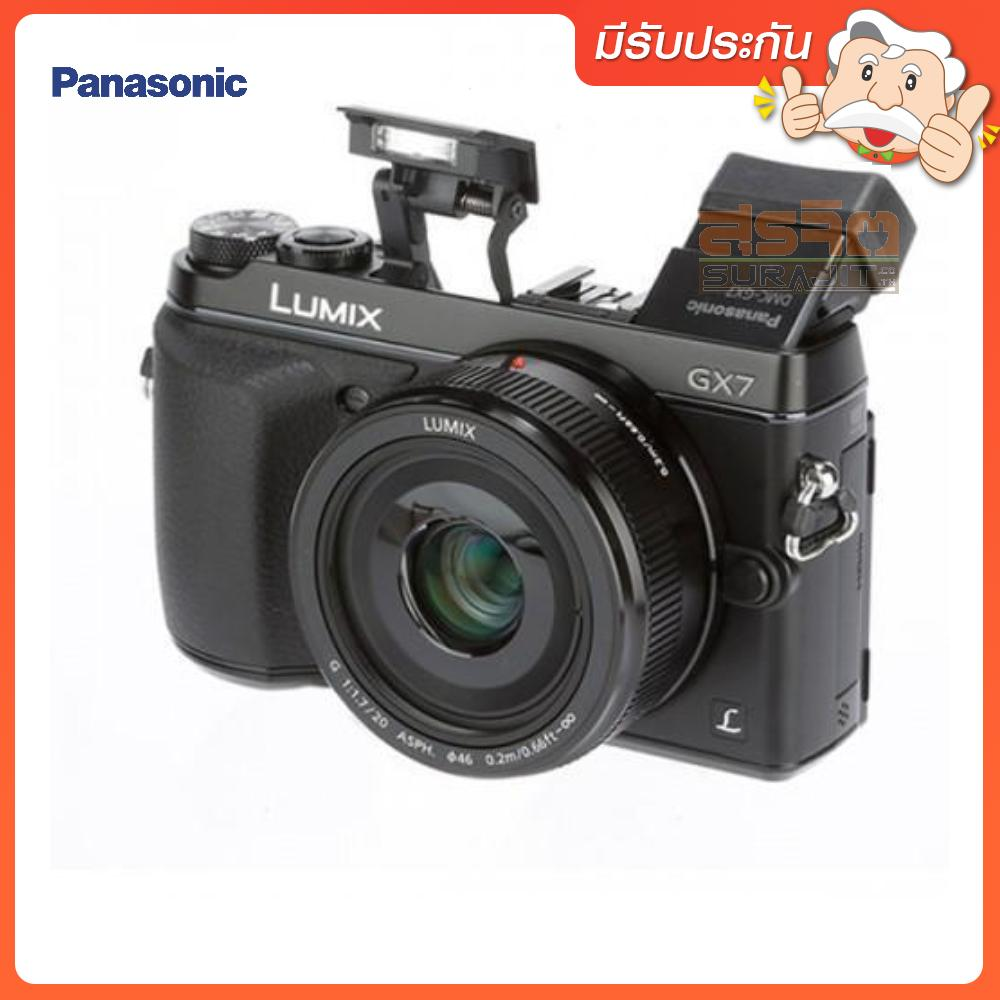 PANASONIC DMC-GX7GC.K