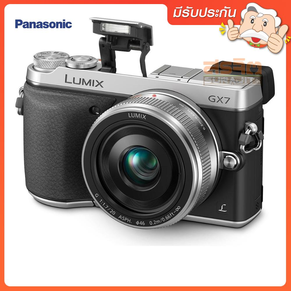 PANASONIC DMC-GX7GC.S