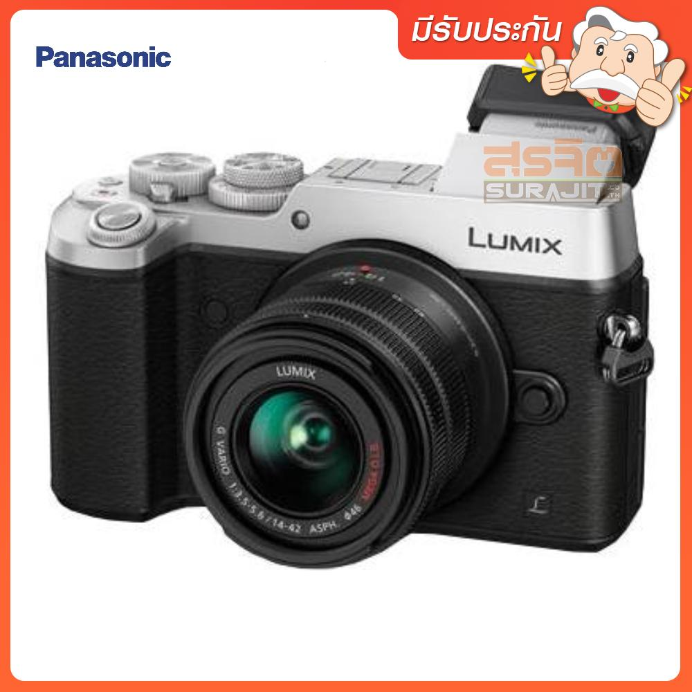 PANASONIC DMC-GX8GC.S