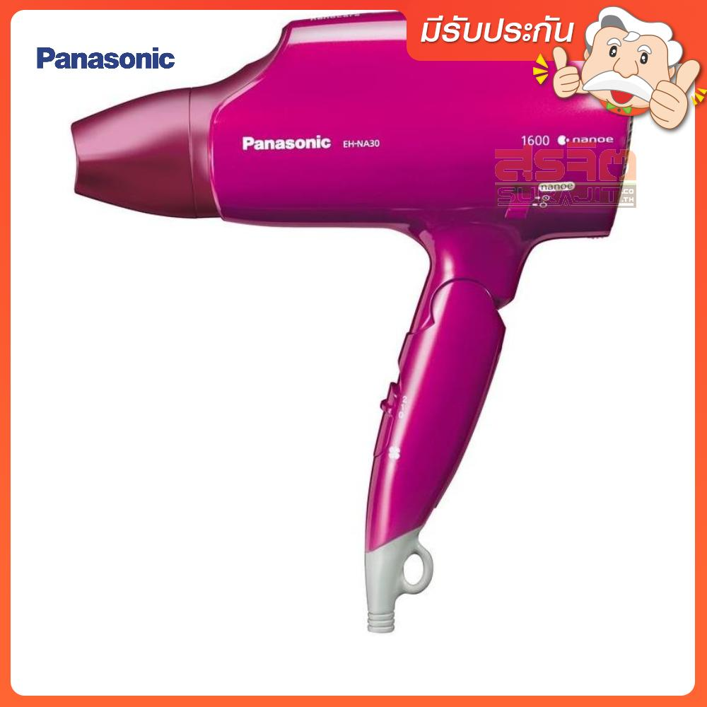 PANASONIC EH-NA30.VP