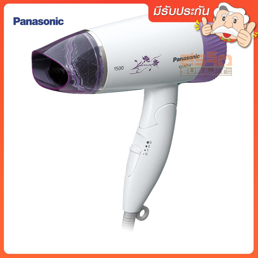 PANASONIC EH-ND52.VL