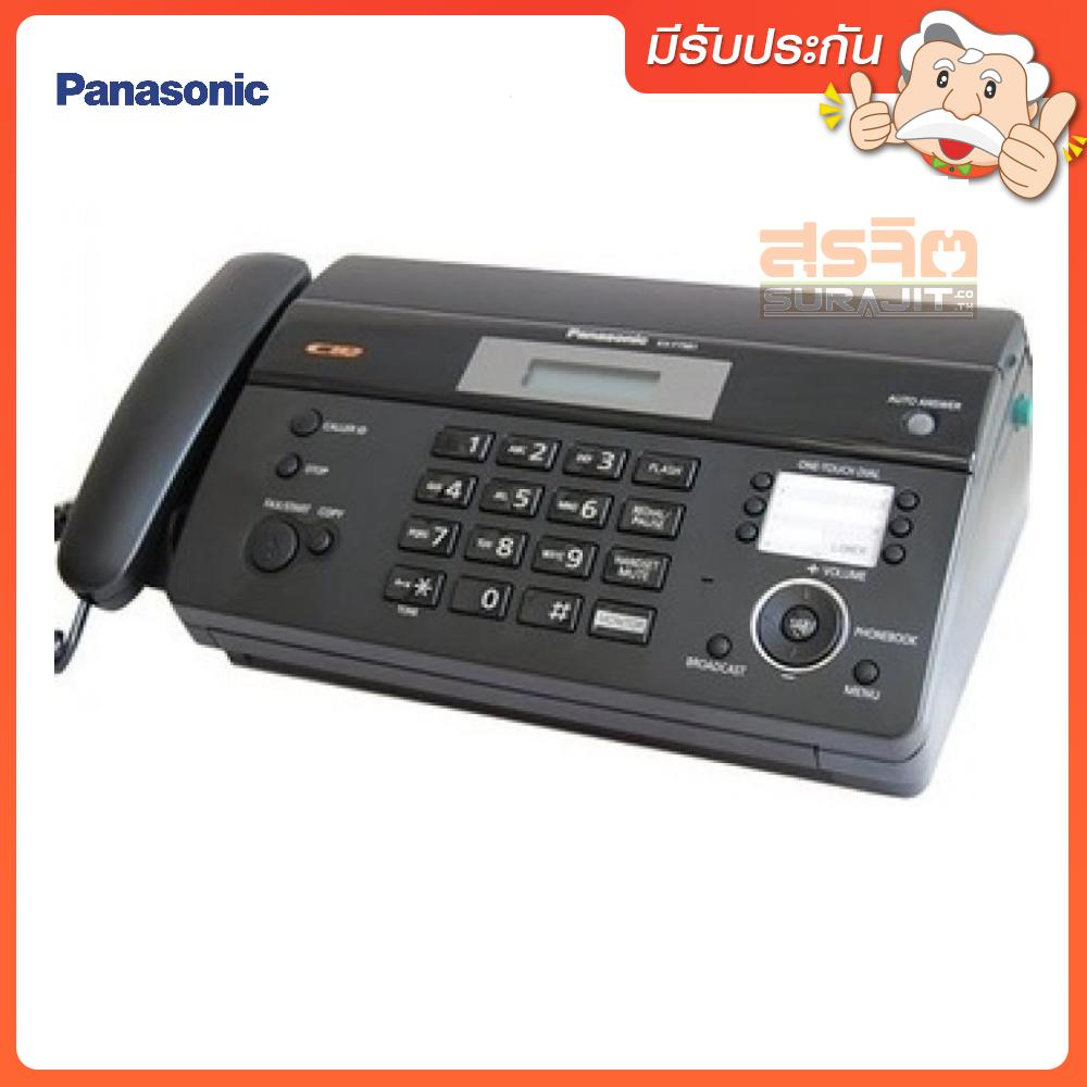 PANASONIC KX-FT981CX.B