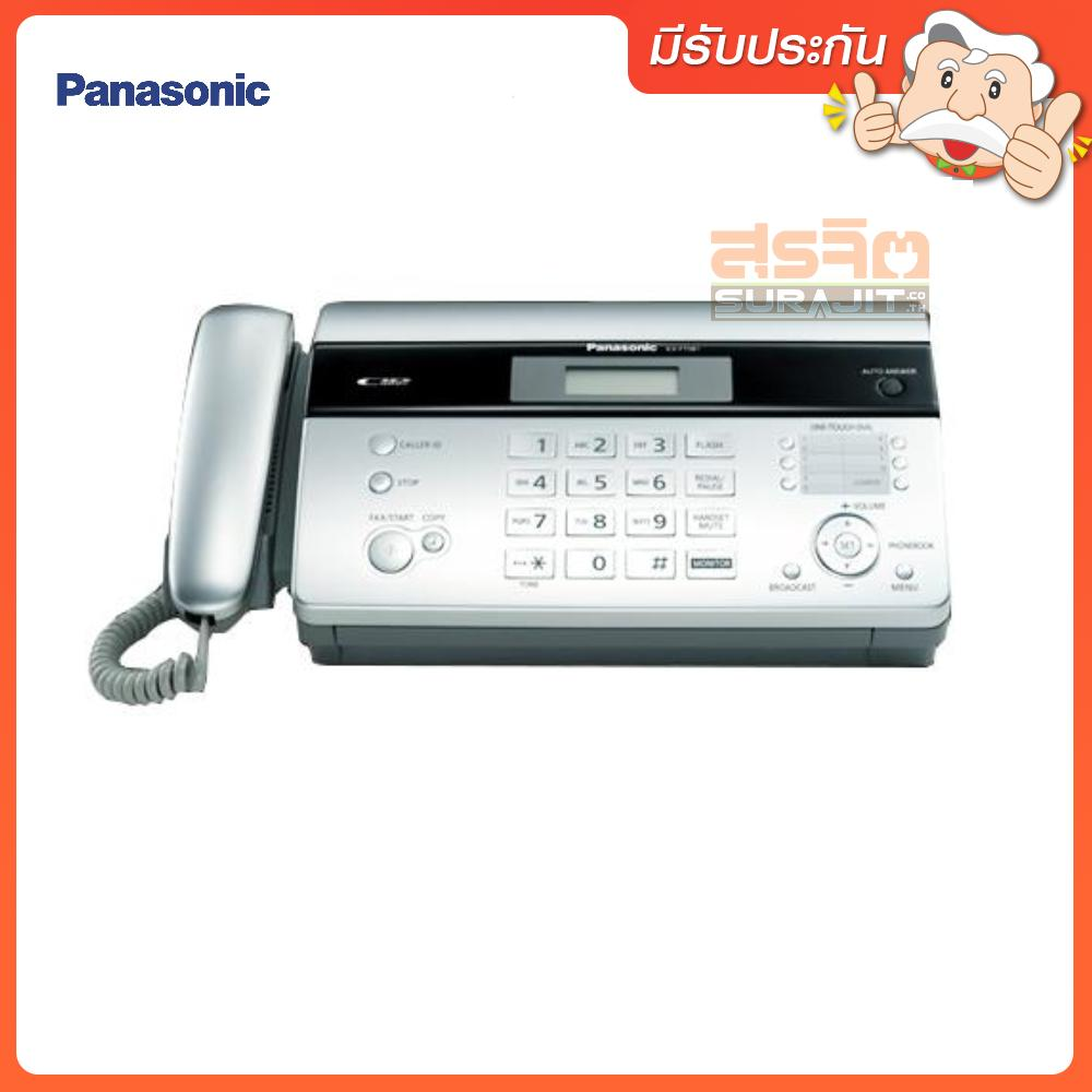 PANASONIC KX-FT983CX.S