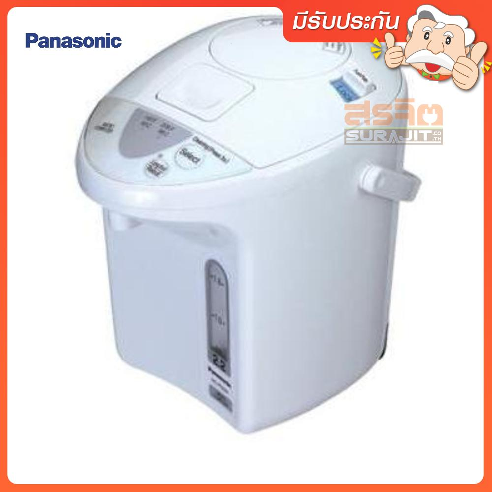 PANASONIC NC-PH22W