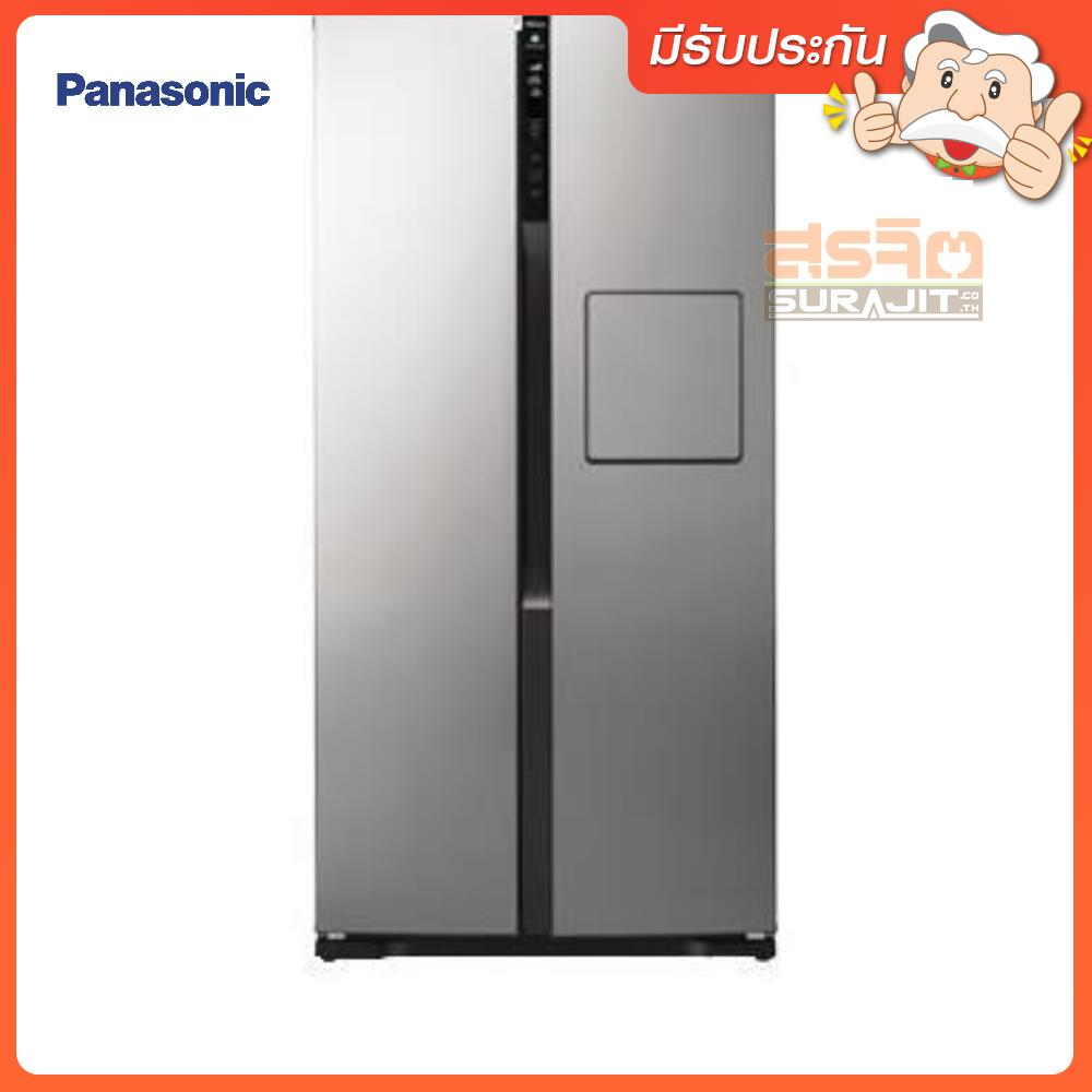 PANASONIC NR-BS63XN