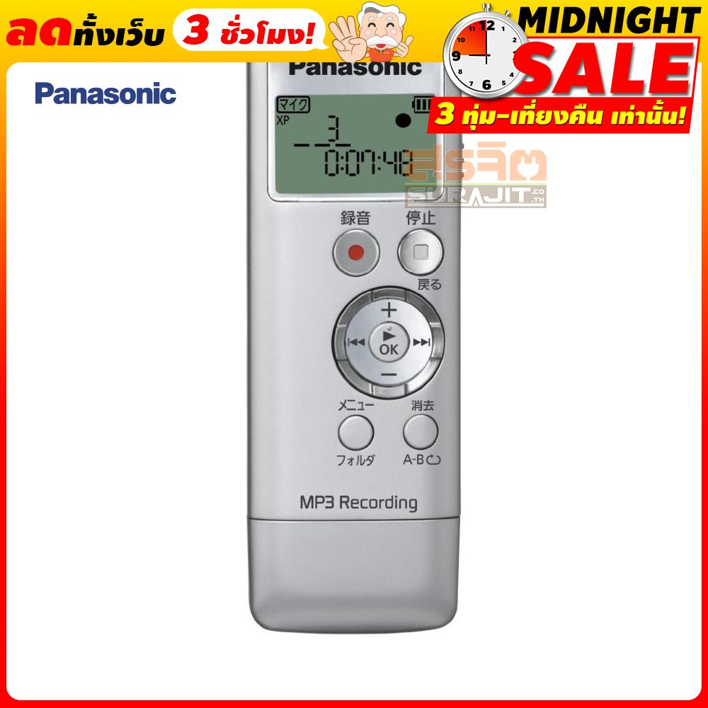 PANASONIC RR-US310ES