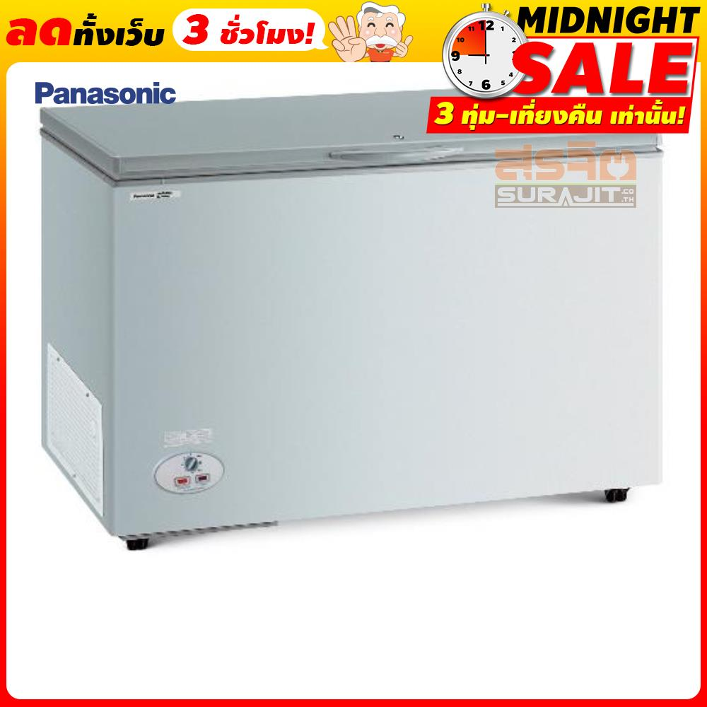 PANASONIC SF-PC1497