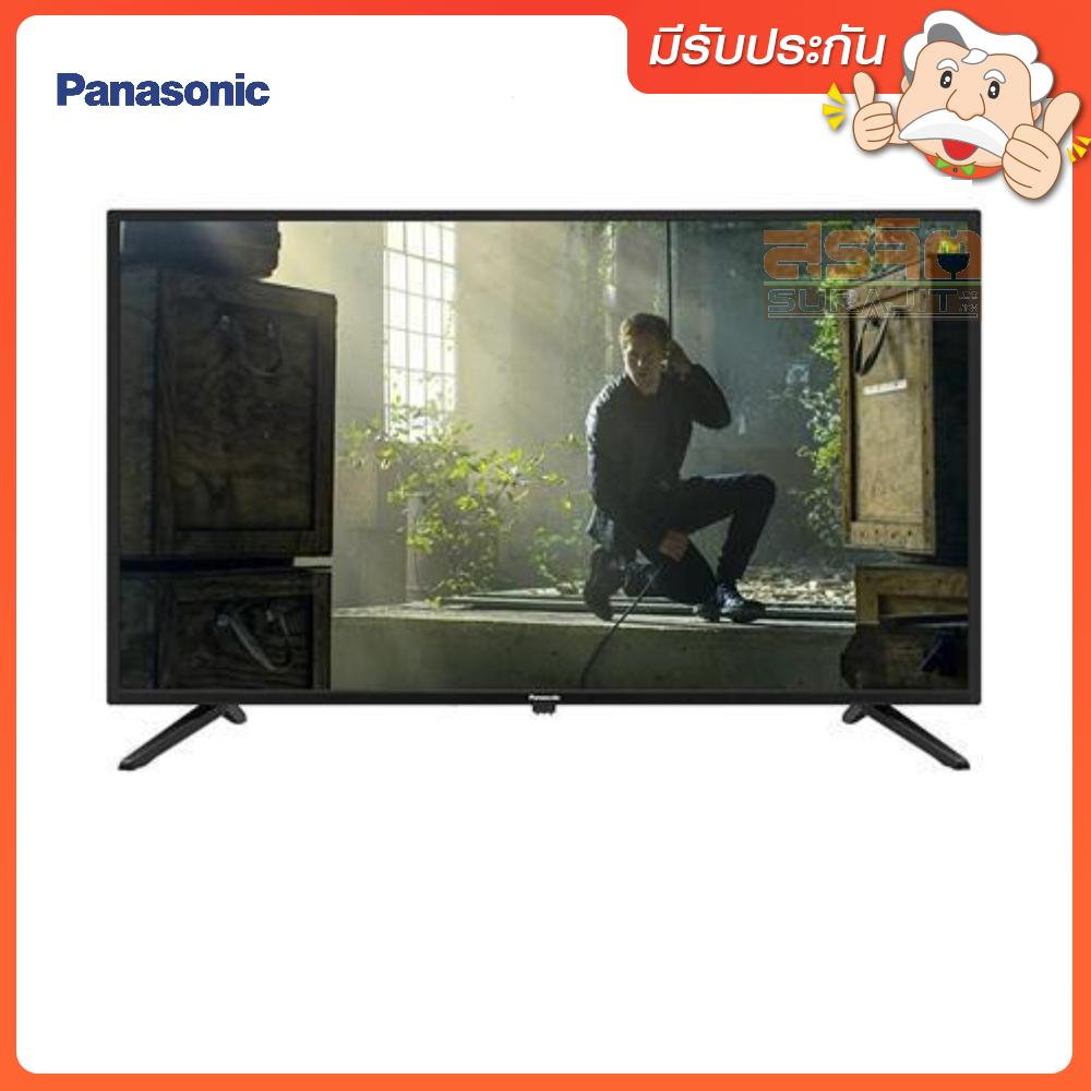 PANASONIC TH-32H410T