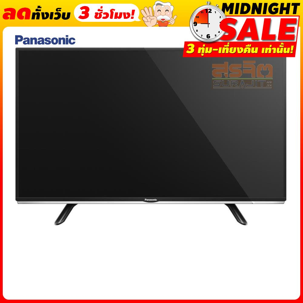 PANASONIC TH-40DS500T