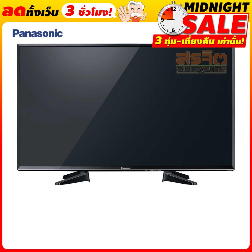 PANASONIC TH-55EX600T