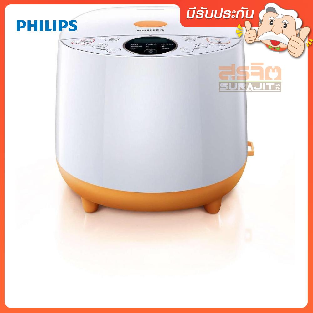 PHILIPS HD-4513