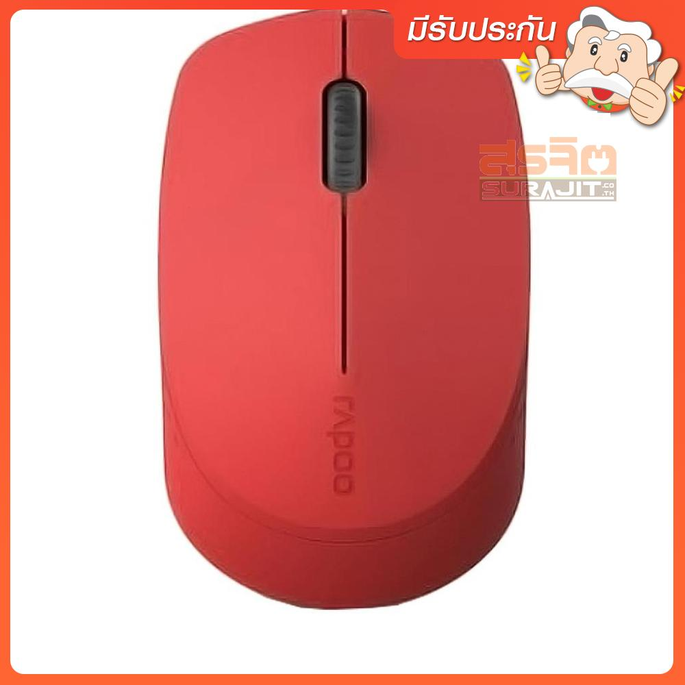 RAPOO MSM100 Red