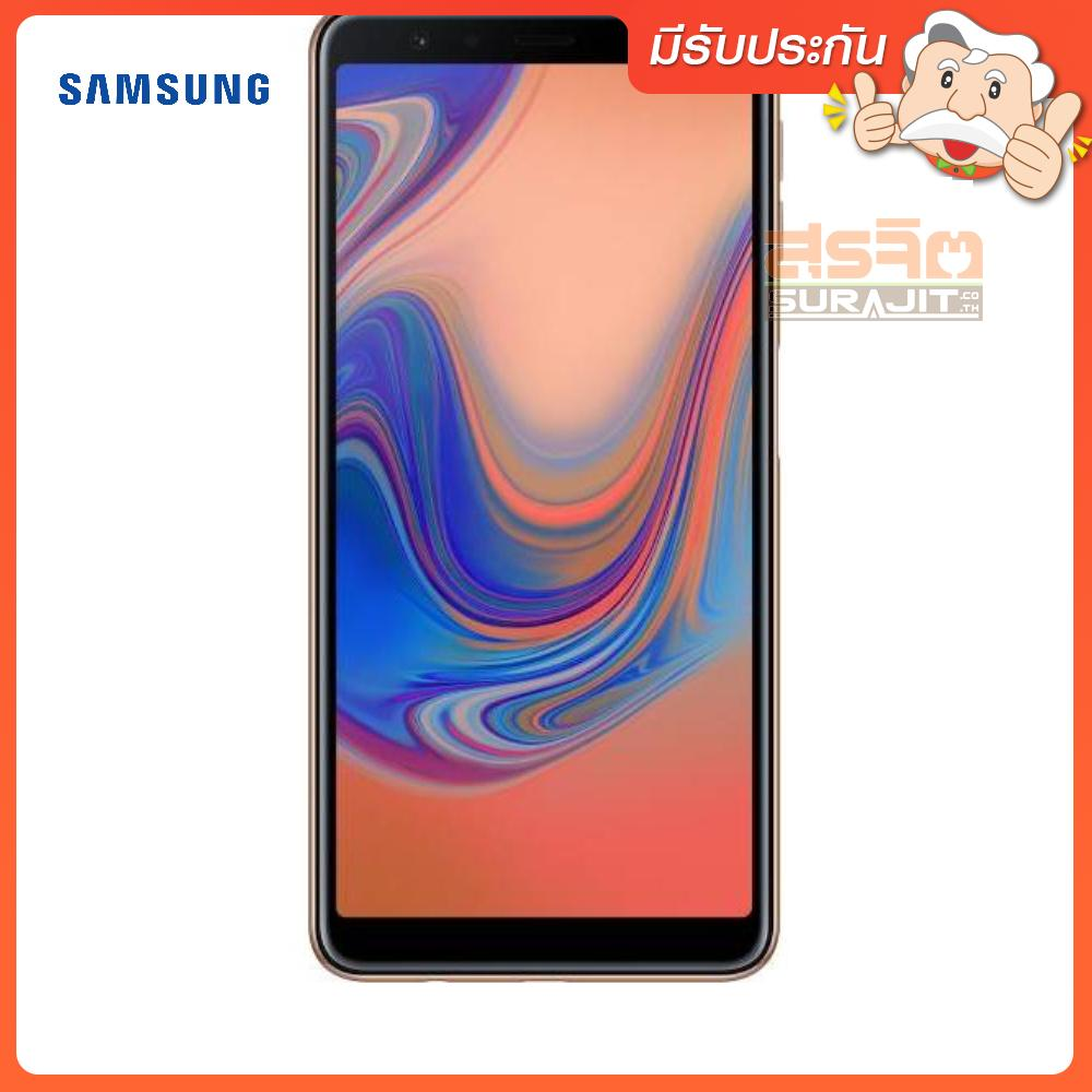 SAMSUNG GALAXY A7 (2018) Gold
