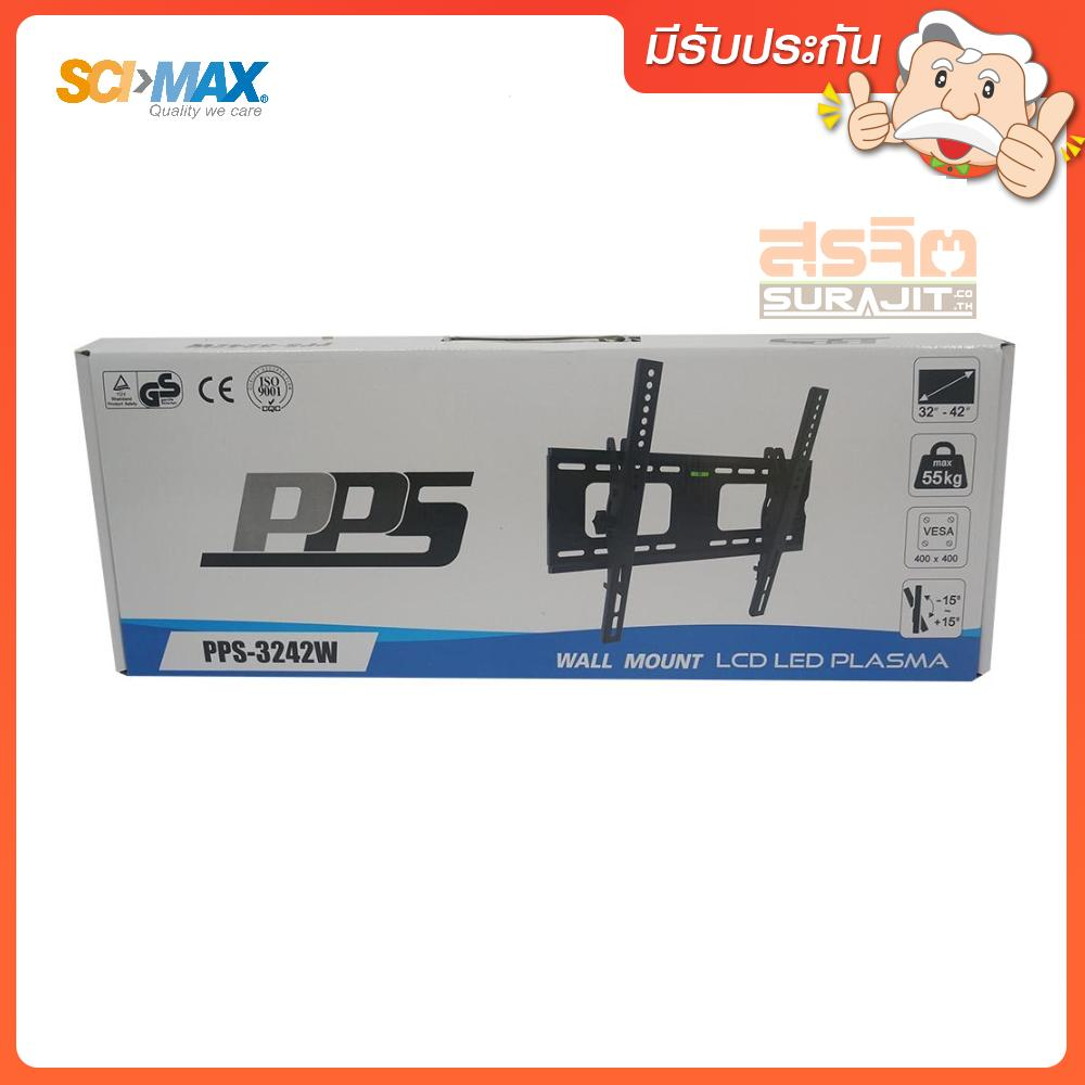 SCIMAX PPS3242W