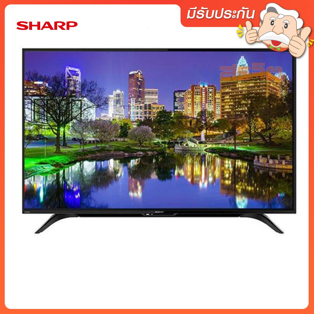 SHARP 2TC50AD1X