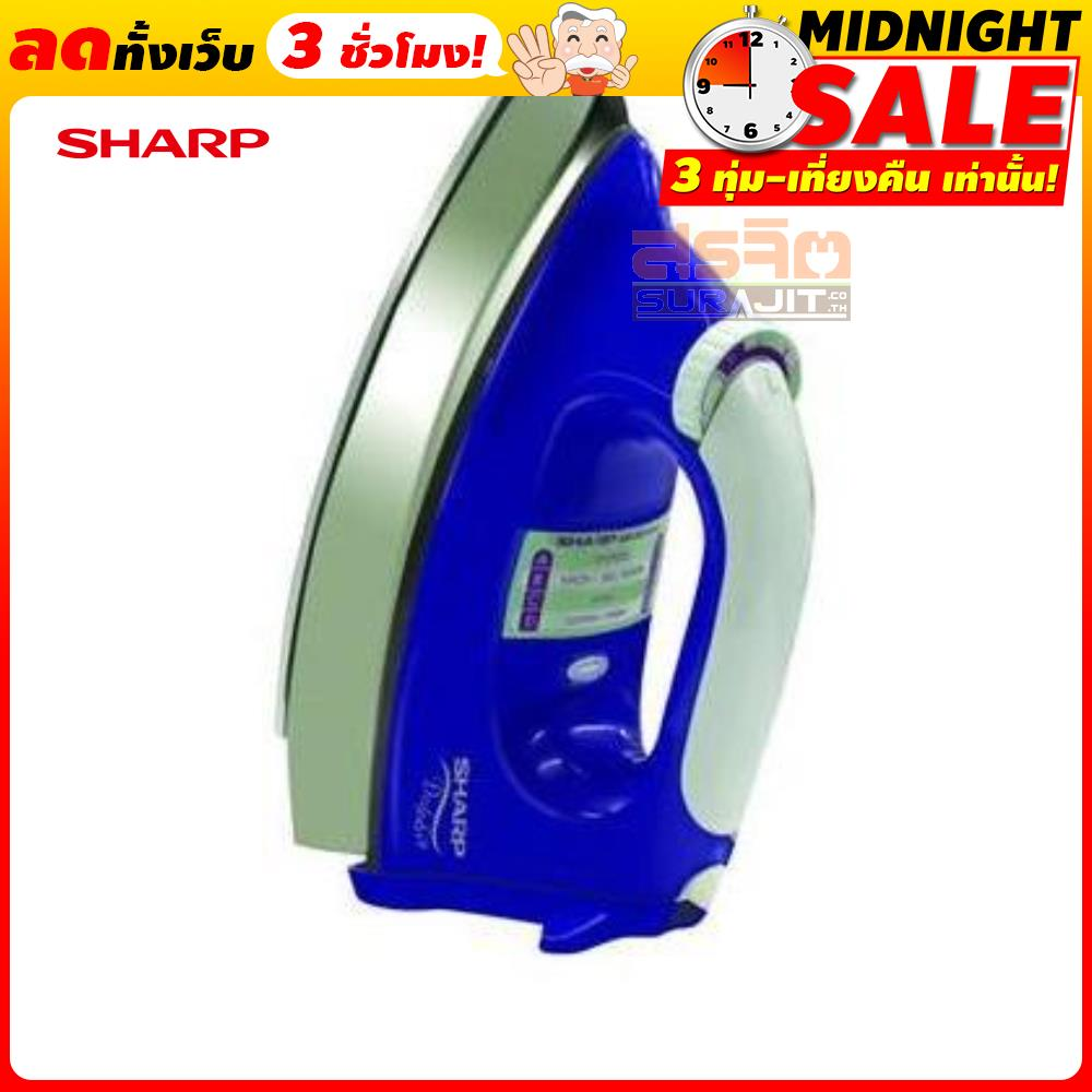 SHARP AM-565T N