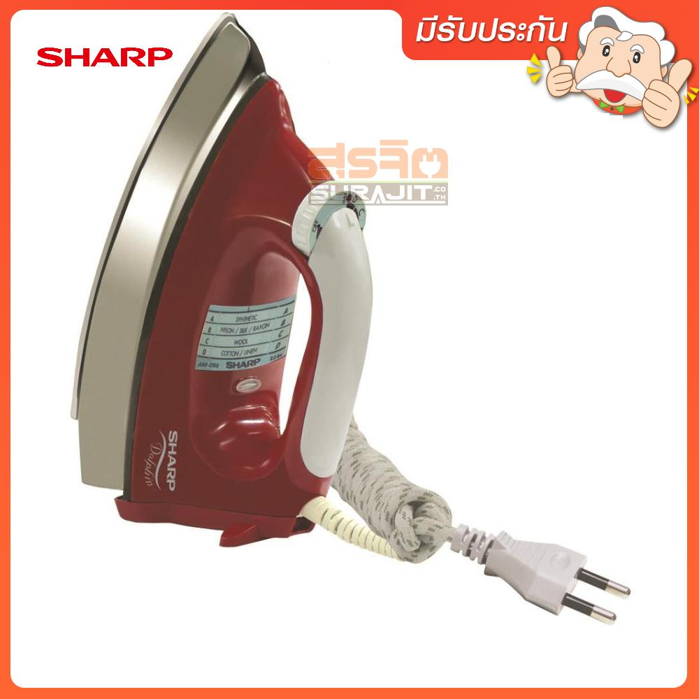 SHARP AM-565T.R