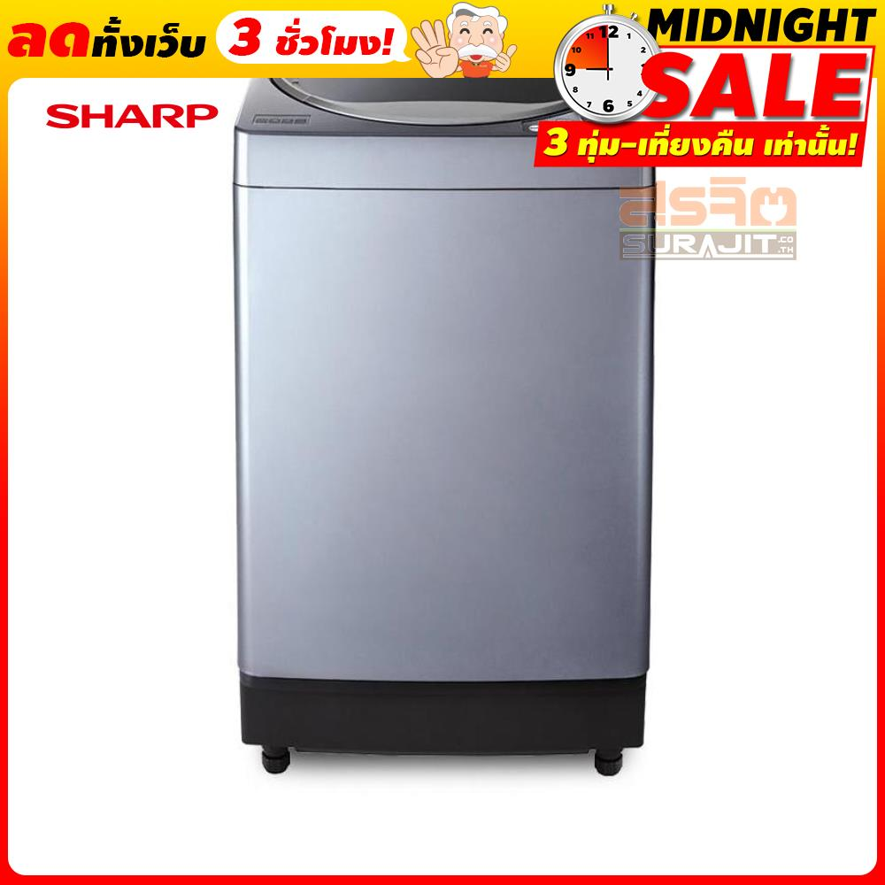 SHARP ES-U10HT.S
