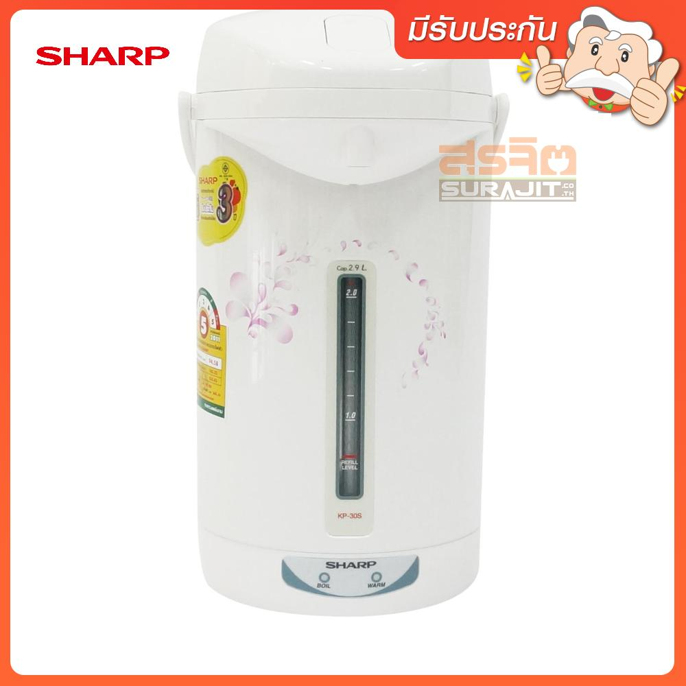 SHARP KP-30S.IP