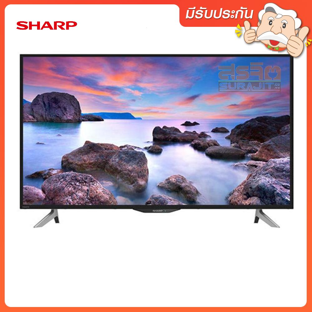 SHARP LC45UA6800X