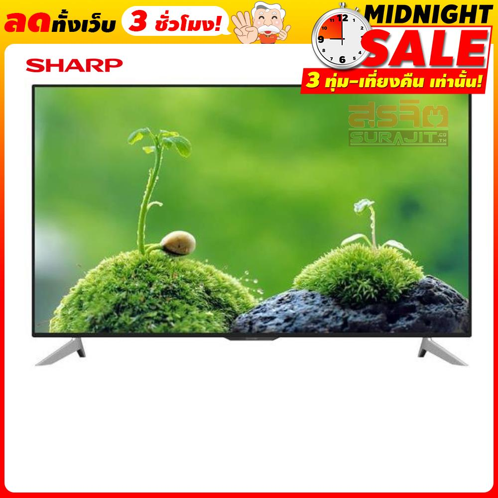 SHARP LC-50UA6500X
