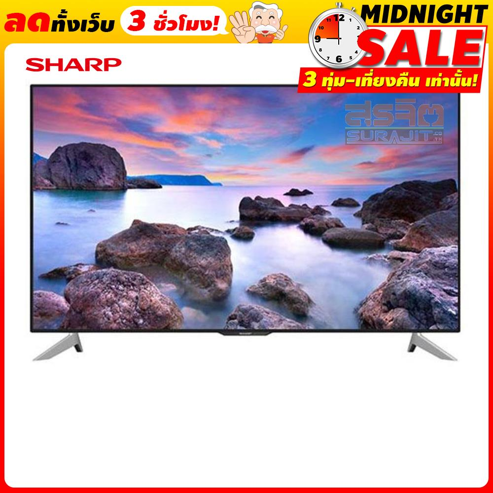 SHARP LC60UA6500X
