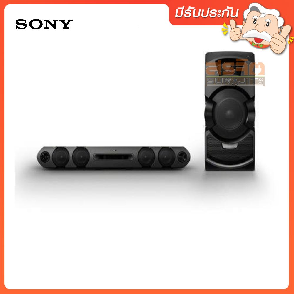 SONY MHC-GT3D