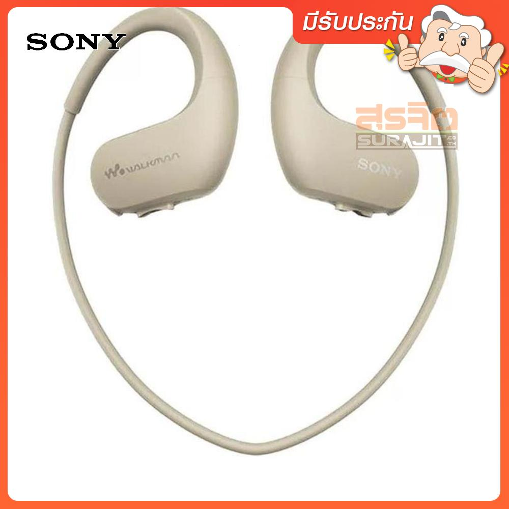 SONY NW-WS413.GY