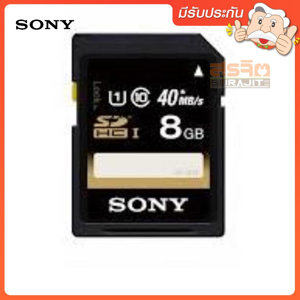 SONY SF8UY