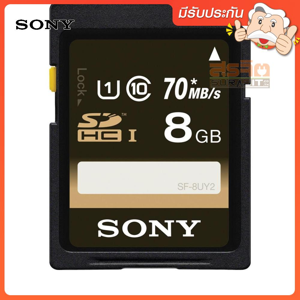 SONY SF8UY2