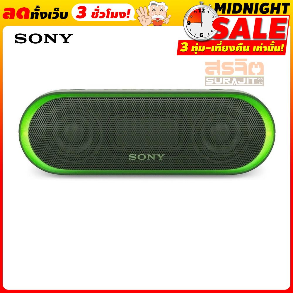 SONY SRS-XB20.GC