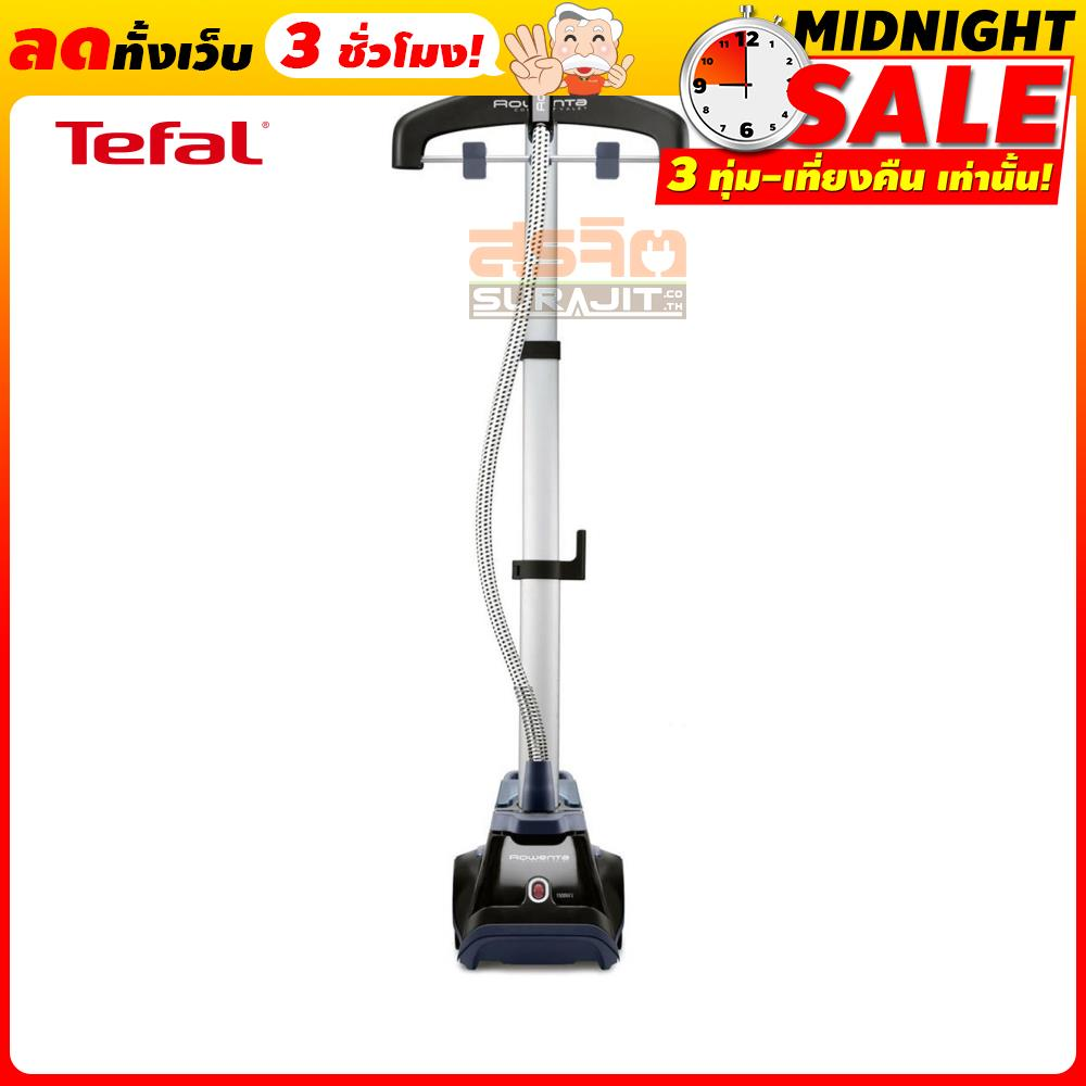 TEFAL IS6200