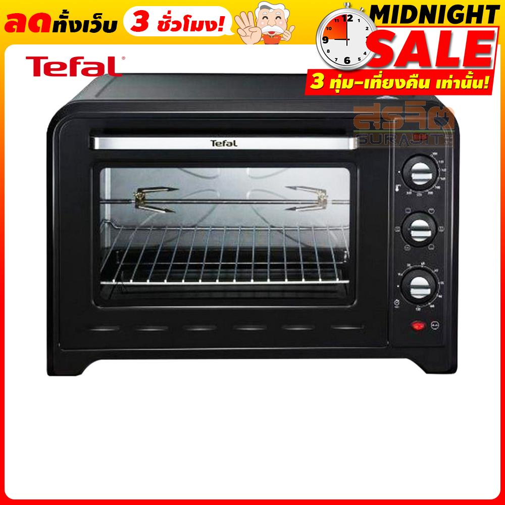TEFAL OF4958TH
