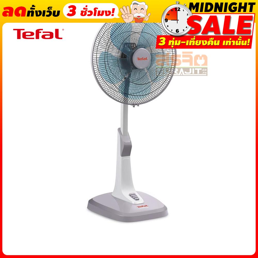 TEFAL VF3460TO