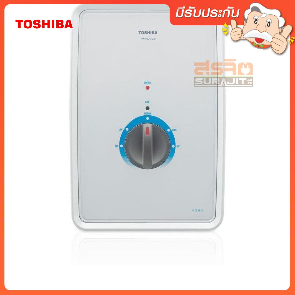 TOSHIBA WH-6001MM.P