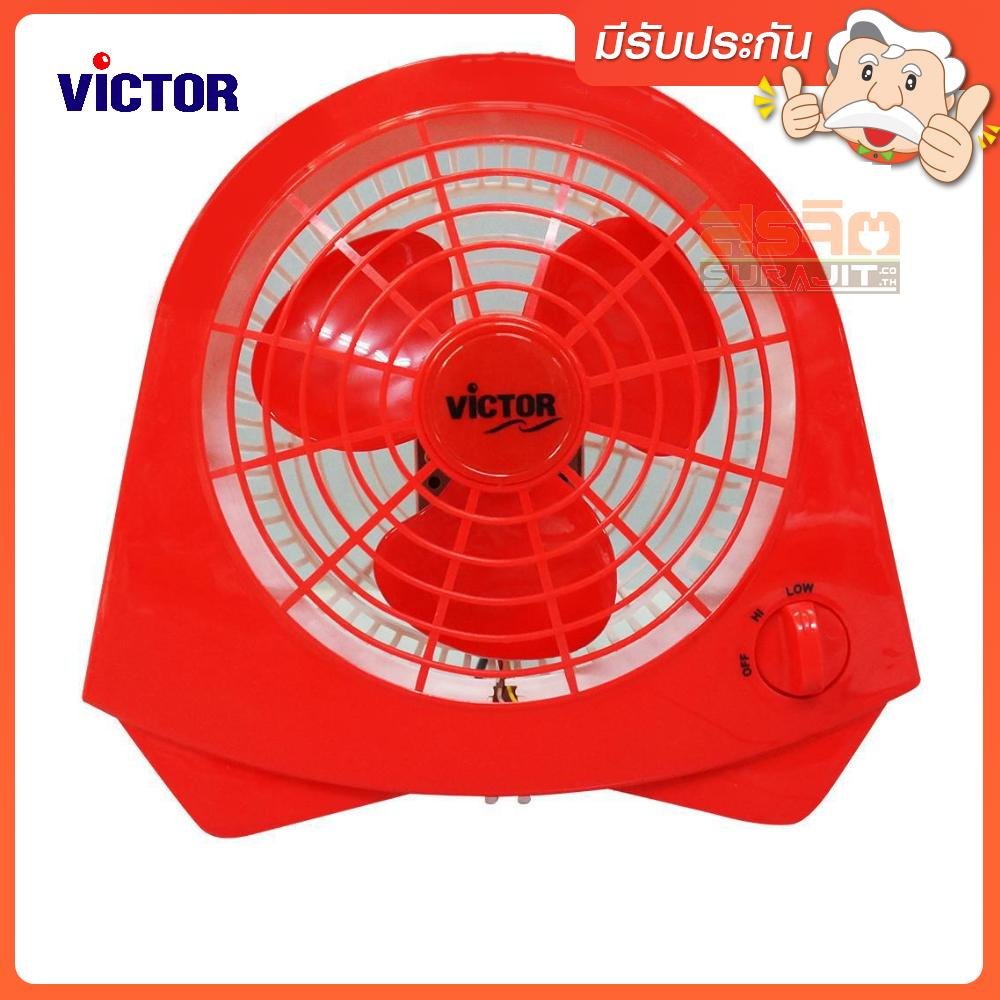 VICTOR BX-118 Red