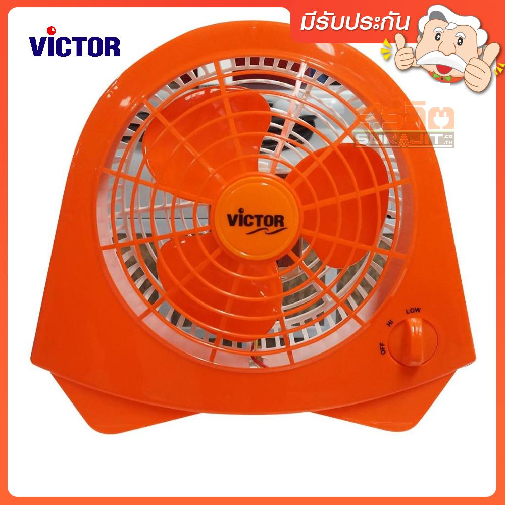 VICTOR BX-119 OR