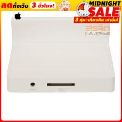 APPLE iPad Dock White