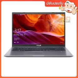 ASUS X509FABR032T